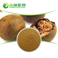 Pure monk fruit powder luo han guo sweeteners Mogroside Free sample
