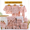 Thin Pink 18pcs set