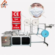 Fast delivery Semi Semi automatic Non-woven Face Mask Machine,Non Woven Flat mask inner ear making packaging machine