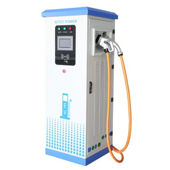 outdoor level 3 mode 4 50KW EV fast charger with CHAdeMO and CCS
