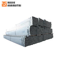 MS hollow section square pipe 50x50 hot galvanizing steel tube