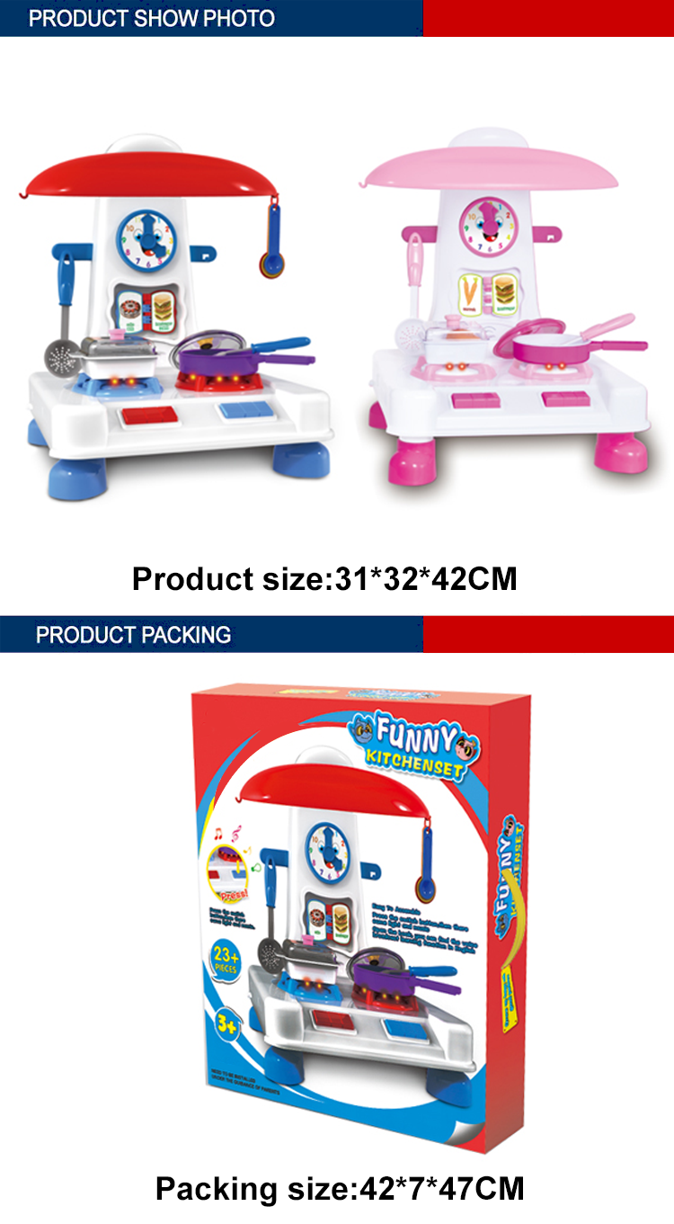 pretend play funny kitchen toys for girls and boys with light music