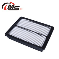 Hepa Car Air Filter Element 28113-C1100 For HYUNDAI Sonata VII KIA Optima