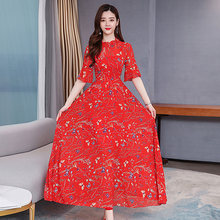 Винтажное шифоновое платье макси из двух частей с принтом, весна-лето, 4XL размера плюс, подиумные платья, элегантные женские облегающие вече...(Китай)