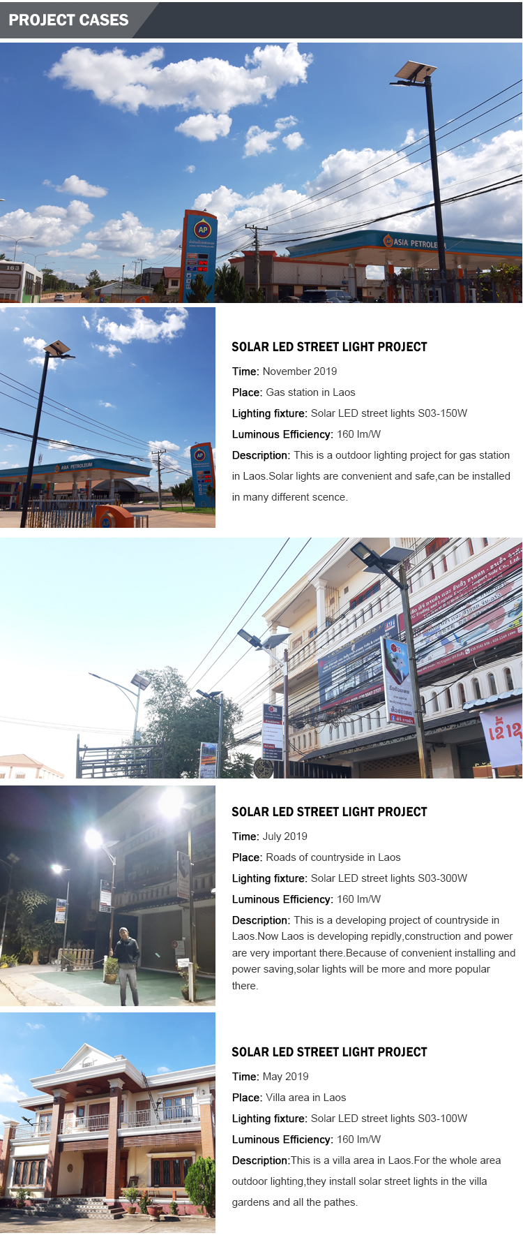 HUAPAI New Design Waterproof SMD Ip65 Outdoor Lighting 30w 50w 80w 100w 150w 200w Led Street Light