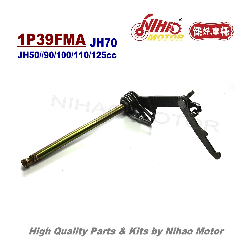 L3 52 JH70 JH90 C100 Shift Arm JIALING 70cc Chinese Motorcycle Parts 1P47FMC  Cub Engine Spare For HONDA C70 Nihao Motor