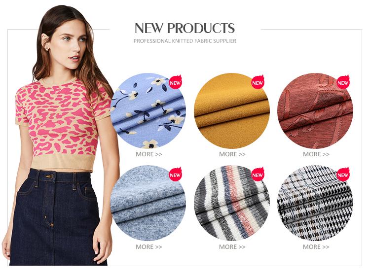 shaoxing top seller wholesale custom knit rib fabric price