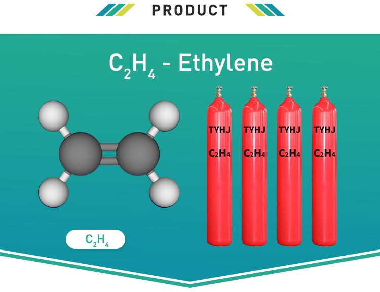 Pure  99.95% industrial Liquid Ethylene C2H4 gas ethylene gas price