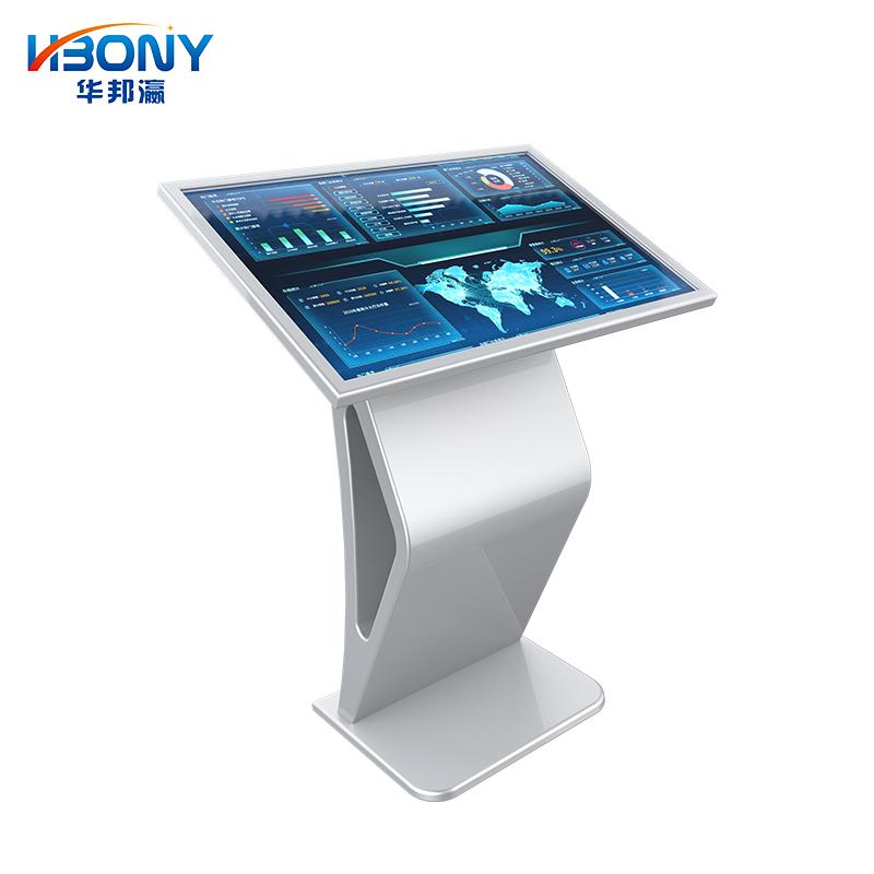 32 дюйма K Тип информации Digital Signage киоск для больницы/банка/торговый центр