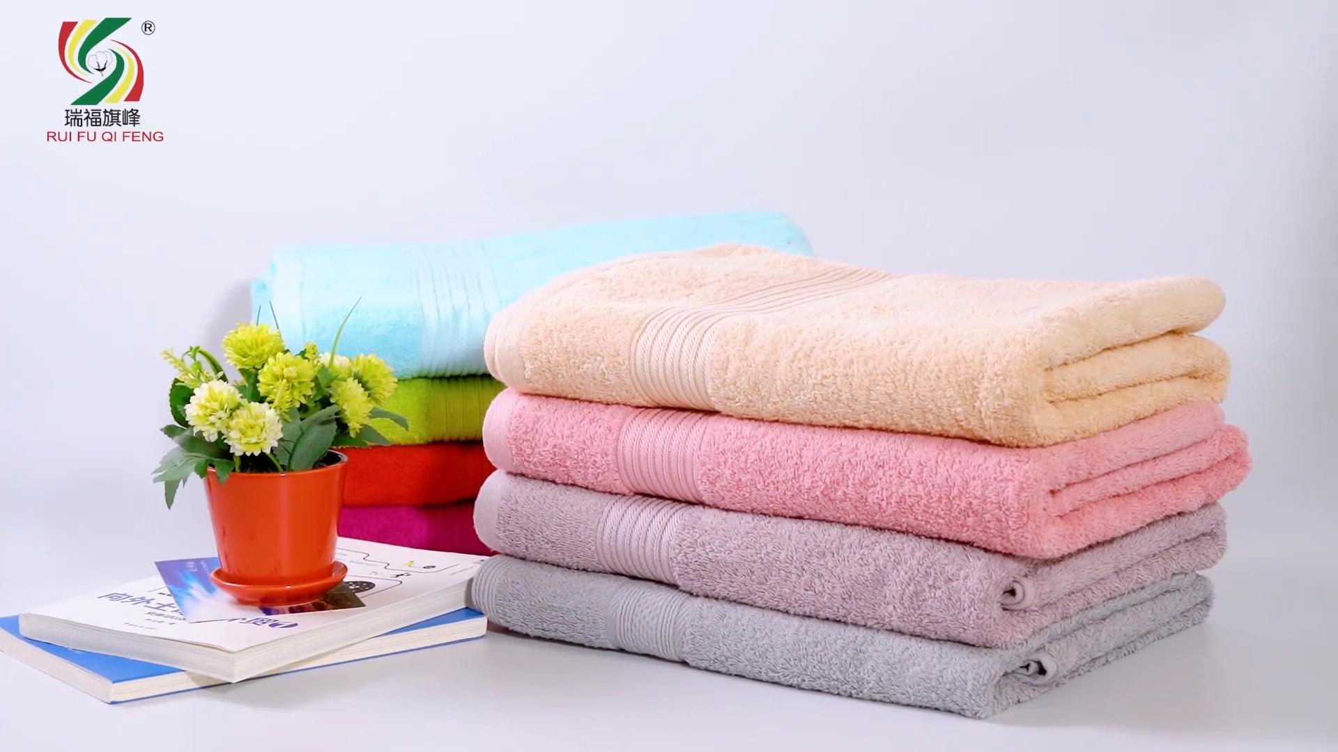 ผ้าฝ้าย100% 5 Starผู้ผลิตขายส่งที่กำหนดเองส่งเสริมการขายโรงแรมผ้าเช็ดตัวผ้าเช็ดตัวผ้าฝ้าย100
