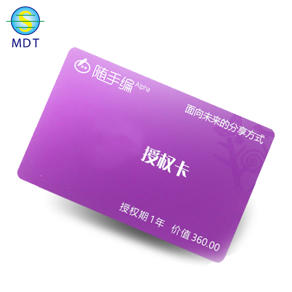 MDT  Plastic Membership VIP Loyalty Business Card golden supplier