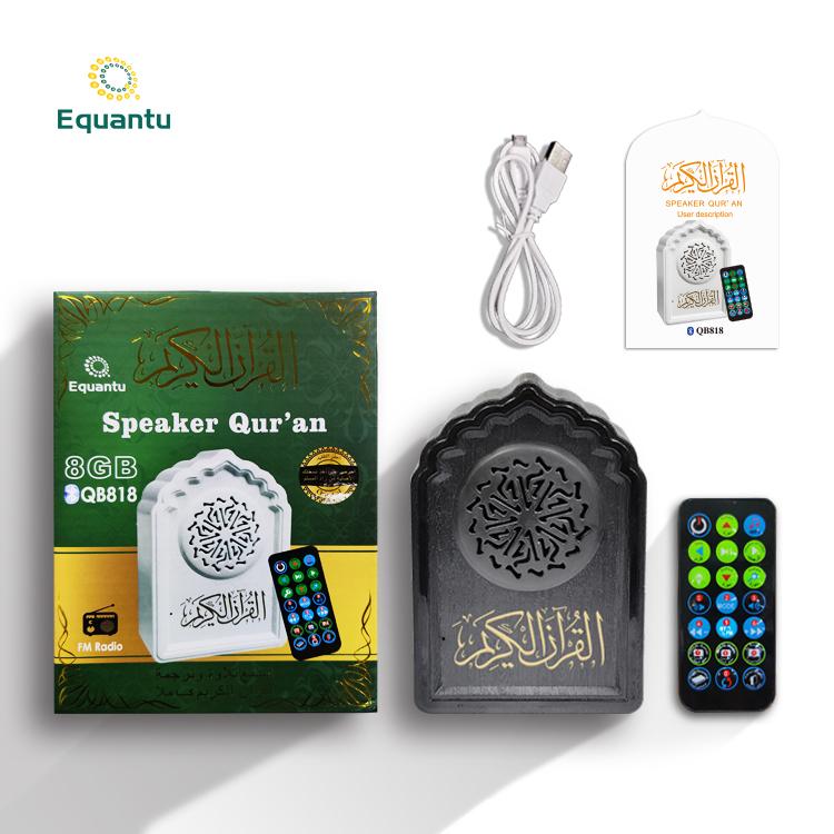 QB818-4 quran speaker.jpg