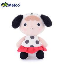 Кукла Metoo, плюшевые игрушки для девочек, милые кавайные конфеты, мягкие Мультяшные мягкие животные для детей, подарок на Рождество, день рожд...(Китай)