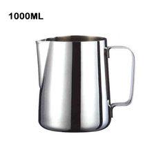 Алюминиевый МОККА горшок Octangle кофеварка для мокко кофе черный кофе Итальянский кофе 150 мл/350 мл/600 мл/1000 мл Pro Barista #25(Китай)