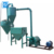Excellent quality Wood powder grinding machine wood crushing machine