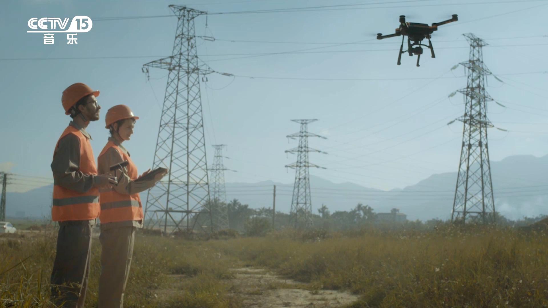 Raptor uav drone uav flugzeug kamera uav