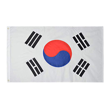 Vlag Fabrikant Snelle Levering 100% Polyester Custom Digital Printing <span class=keywords><strong>Grote</strong></span> 3x5FT Korea Nationale Vlaggen
