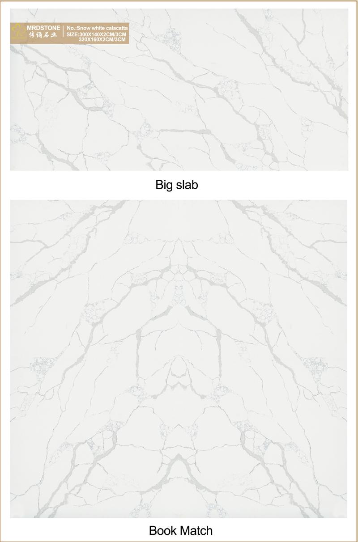 Wholesale Artificial Stone White Calacatta Quartz Slabs