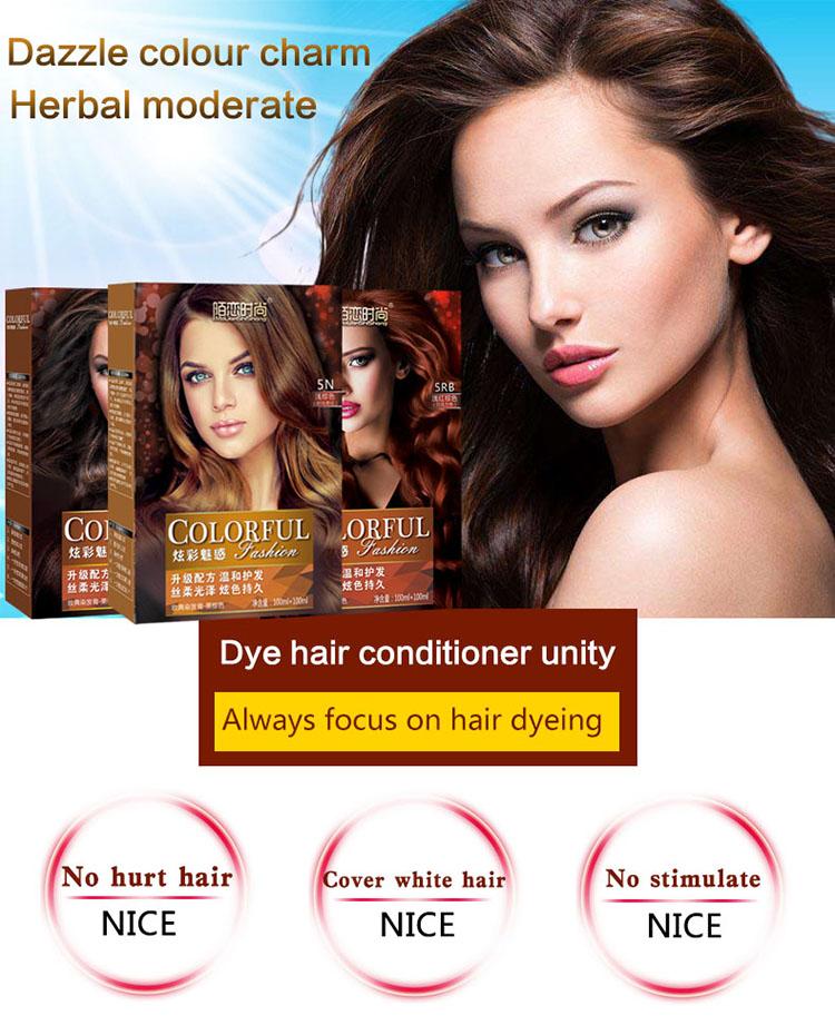 Instant Hair Colour Ammonia Free Hair Colour Cheap Hair Dye Colour