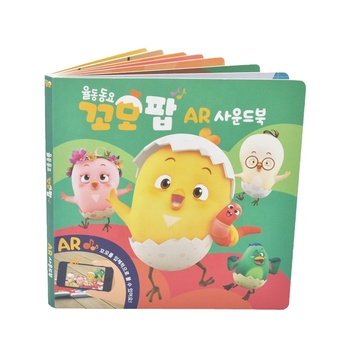 2020 Best seller custom printed children books colorful baby memory books art paper printing hardcover fairy tale kids books