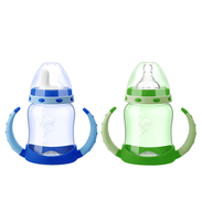 Baby Trainer Sippy Cup, Feeding Bottle, 2-in-1