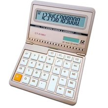 <span class=keywords><strong>Cadeau</strong></span> <span class=keywords><strong>promotionnel</strong></span> calculatrice calculatrice de table 12 chiffres calculatrice solaire