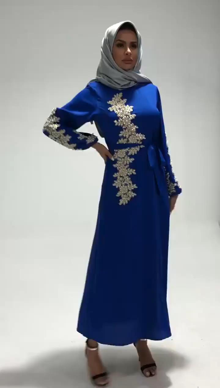 Áo ABA Cho Phụ Nữ Hồi Giáo Bảo Đảm Chất Lượng