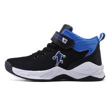 Баскетбольная обувь для мальчиков, детские кроссовки из дышащей сетки, нескользящие спортивные кроссовки для мальчиков и девочек(Китай)