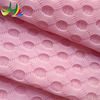 /product-detail/good-price-stable-quality-home-textile-manufacture-3d-air-mesh-fabric-60741668305.html