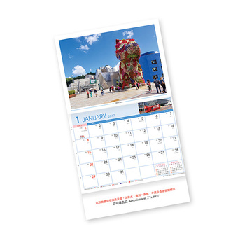 Hot sale promotional custom size cheap spiral bound sea shipping calendar wall calendar printing