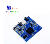 No Moq Circuit Board Electronic Electronics Circuit Thermostat Board
