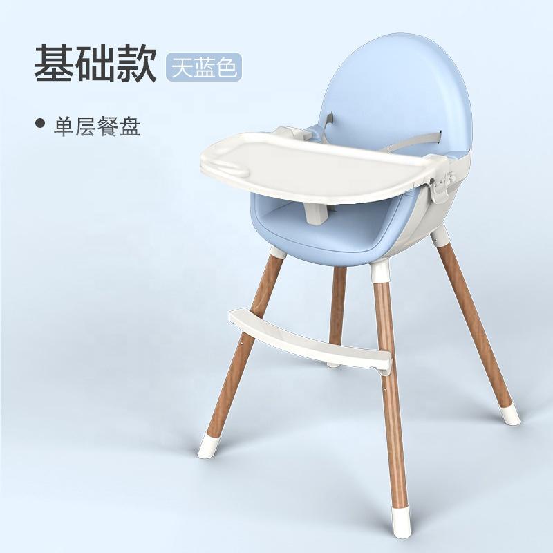 Nieuwe Ontwerp Baby Ei Stoel 2 In 1 Kids Eetkamer Stoel Seat