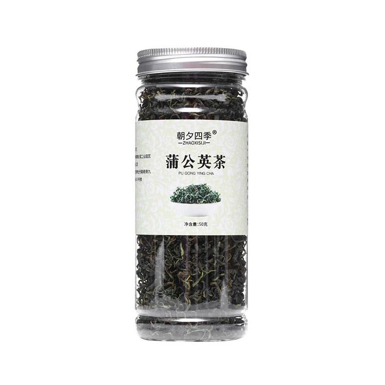 Best Sells Private Label Dry Scented Tea Dandelion Tea Bag - 4uTea | 4uTea.com