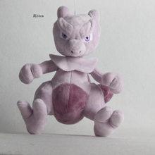 18-23 см плюшевый Пикачу Mr.Mime Aerodactyl Golduck Growlithe Raichu мягкая мультяшная игрушка красивые куклы игрушки подарок на Рождество, Хэллоуин для детей(Китай)