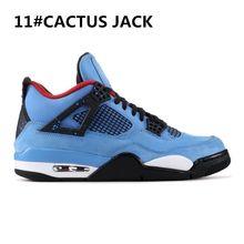 Оригинальные новые мужские и женские баскетбольные кроссовки 4 RUSH фиолетовый преданный голубой какой крутой серый 4s спортивные кроссовки 4s...(Китай)