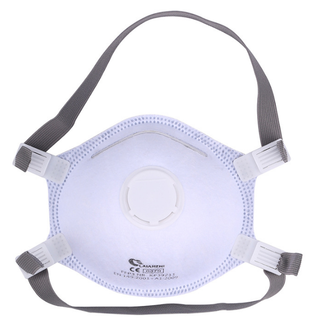 FFP3 FACE MASK WITH VALVE(图4)