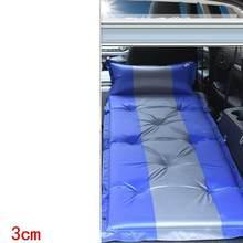 Matela Gonflable Luftmatratze надувные аксессуары Araba Aksesuar автомобильные аксессуары Automovil дорожная кровать для внедорожников(Китай)