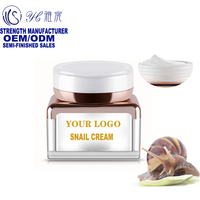 OEM/ODM Skincare Beauty Fresh Repairing Nourishing White Snail Cream Secretion Moisturizing Face skin care Cosmetics manufacture