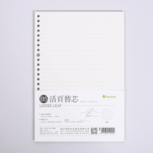 Smooth Writing B5 Refill Inner Pages Removable Paper Lined Loose Leaf for Notebook