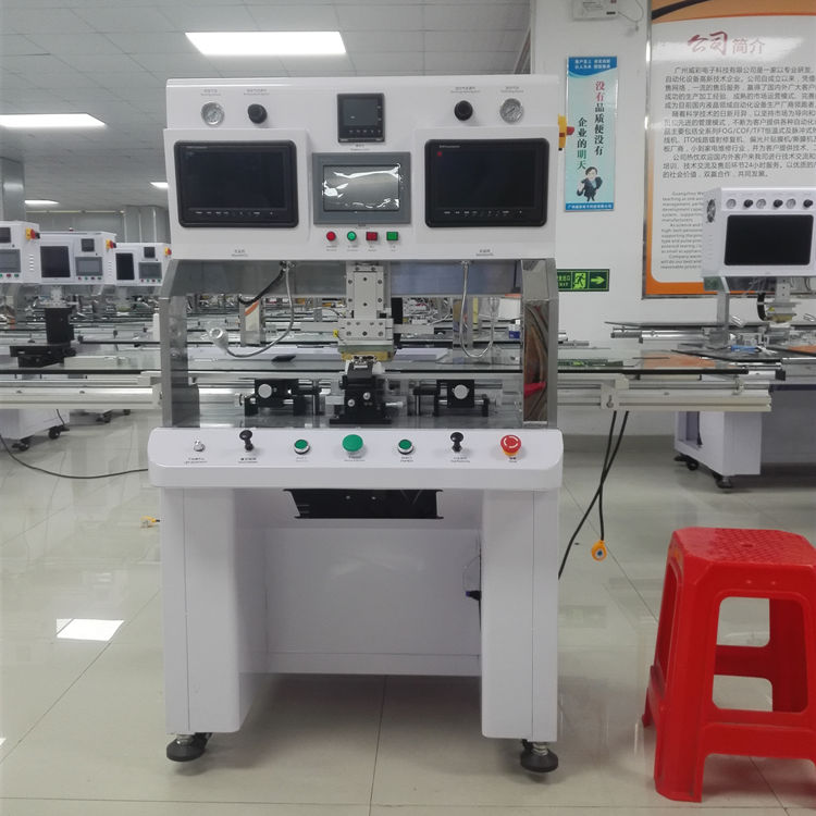 mini type double display LCD TV repair machine COF TAB ACF bonding machine glueing machine