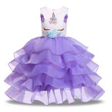 Праздничное платье с единорогом для девочек; Детские платья для девочек; Детская одежда; Платье принцессы с юбкой-пачкой; Платье для костюми...(Китай)