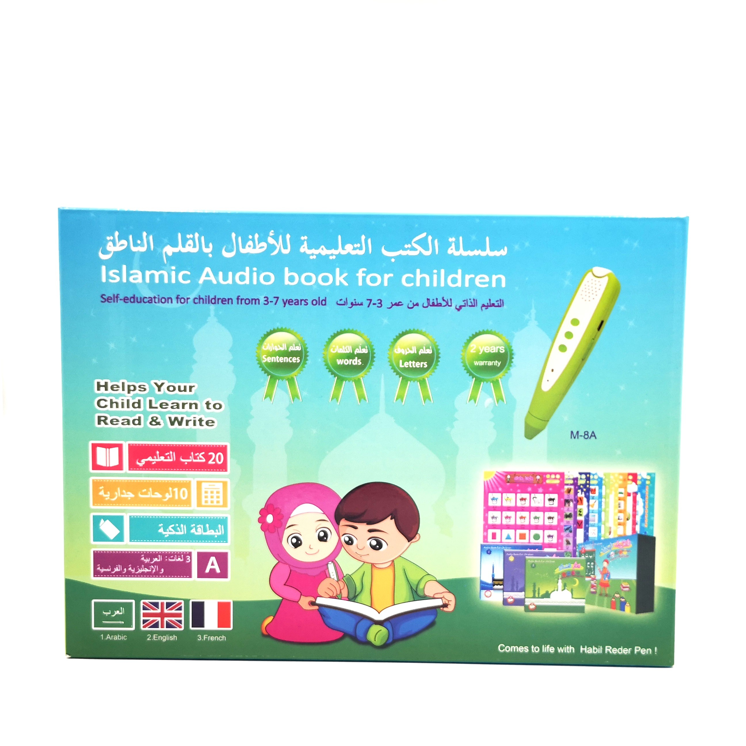 Kids <strong>talking</strong> <strong>pen</strong> with Arabic/English/French translation Languages,Arabic reading <strong>pen</strong>