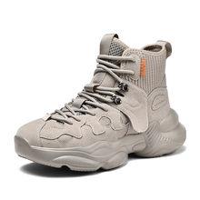 Мужской Модный повседневный светильник; Удобная обувь; Кроссовки с высоким берцем; Мужская Спортивная обувь; Носки; Обувь для баскетбола(Китай)