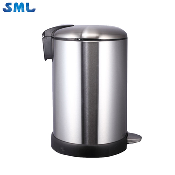 Foot Pedal Round Recycling Trash Can