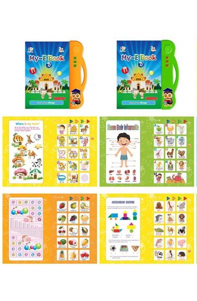 Venta caliente niños lector electrónico inteligente libro para aprender inglés y otros Multi-idioma