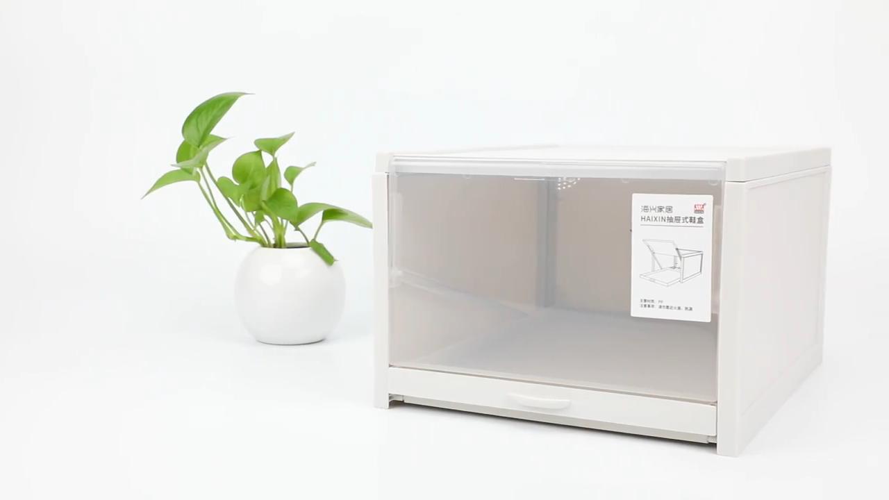 Haixin 3 Grote Size Eenvoudige Montage Plastic Schoenendoos Transparante Lade Opslag Schoenendoos Voor Mannen