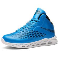 Высокие кожаные детские кроссовки для мальчиков; Баскетбольная обувь для мальчиков; Детская спортивная обувь; Уличная резиновая Баскетбол...(Китай)