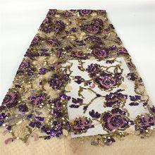 Королевский синий, высокое качество, африканская кружевная ткань с блестками, французская сетка, вышивка, тюль, кружевная ткань для нигерий...(Китай)