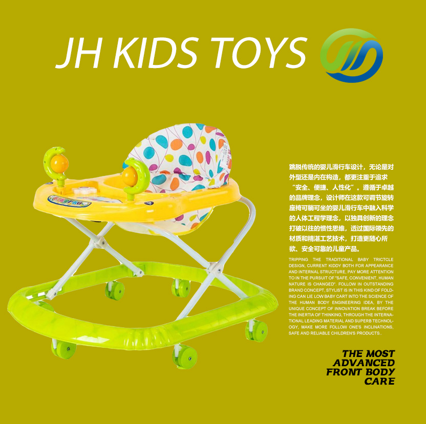 Hot selling baby walker for kids Simple baby Walker with high quality