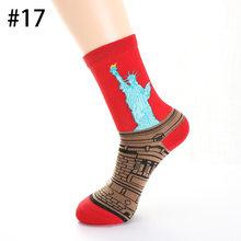Звездная ночь, новинка, зимние носки, ретро, женские, Искусство Ван Гога, носки, Мона Лиза, известная картина, мужские носки, масло, веселые, сч...(Китай)